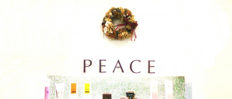 PEACE_ENTRANCE_瑞浪市の美容院_ヘアサロンピース